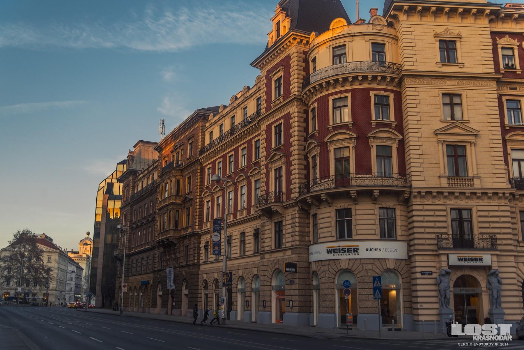 австрийская улица