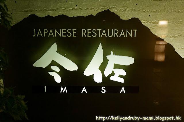 http://kellyandruby-mami.blogspot.com/2013/12/imasa.html
