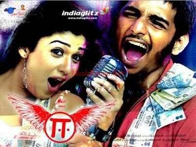 E tamil mp3 songs