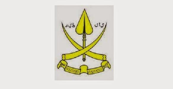 Jawatan Kerja Kosong Suruhanjaya Perkhidmatan Awam Negeri Pahang (SPANP) logo www.ohjob.info disember 2014