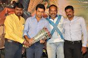 rakshasudu movie success meet-thumbnail-5