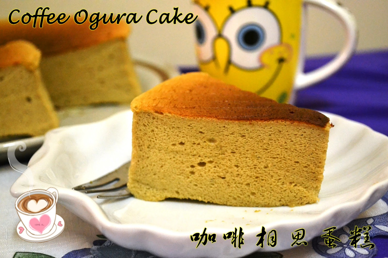 Food Home Sweet Home Japanese Coffee Agura Cake 咖啡相思蛋糕