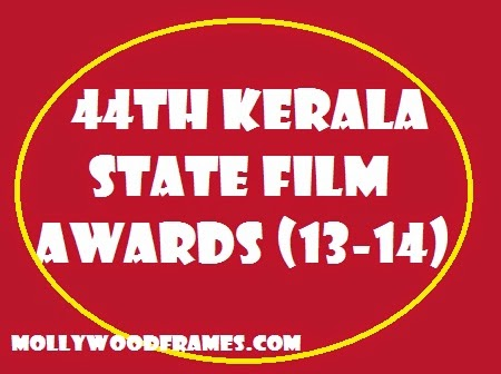 44th Kerala State Film Awards (2013-14) announced