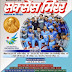 Succes Mirror December 2014 in Hindi Pdf free download