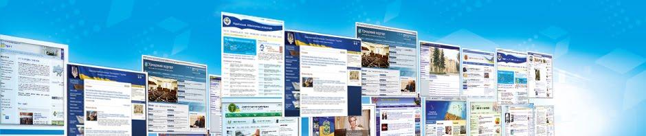 Доступ громадян до офіційної інформації