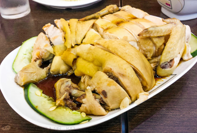 The Steamed Chicken of Hainanese Delights