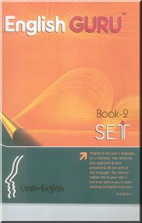 English Guru Book-2