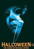 Halloween 6: La Maldición de Michael Myers (1995)