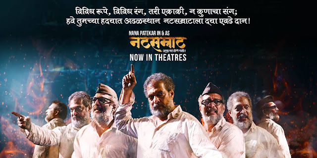 Nana Patekar turns 65, says Hindi remake of 'Natsamrat' is difficult