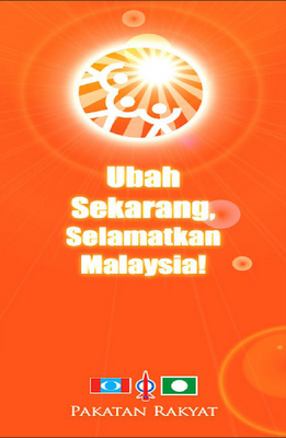 UBAH SEKARANG