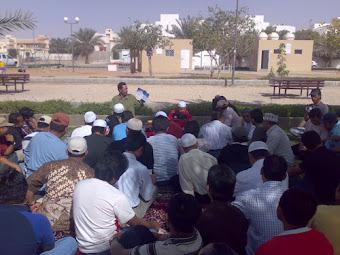 DBS Komunitas Arab Saudi