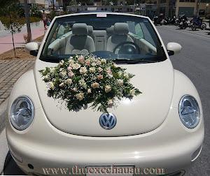 Hoa xe cưới MS018