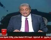 برنامج  القاهرة 360  مع اسامه كمال حلقة السبت 18-4-2015