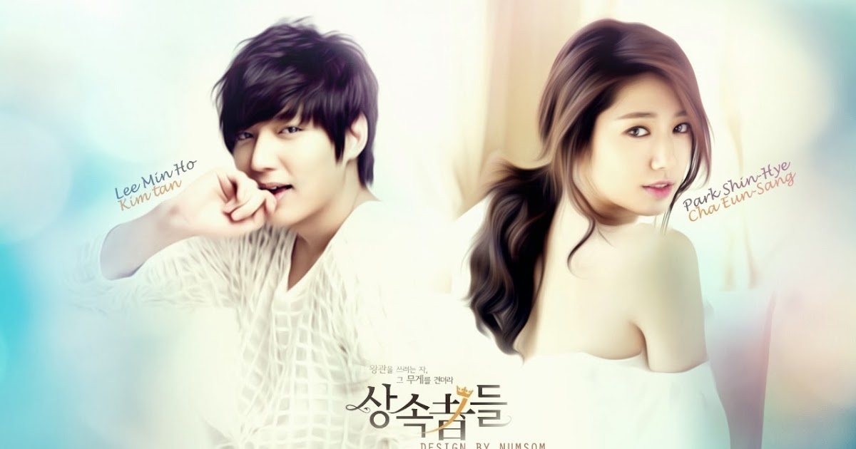 The Heirs Wallpapers Hd Beautiful Wallpapers Collection 2014