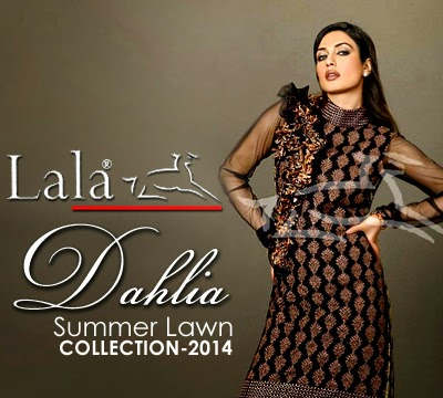 Dahlia Summer Collection 2014 by Lala Textile