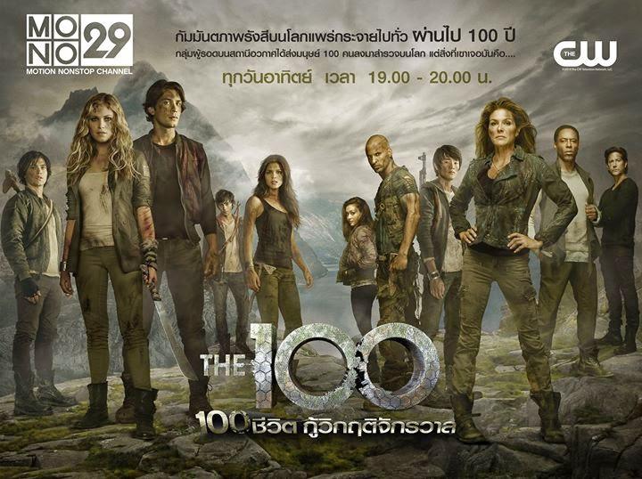 ผลการค้นหารูปภาพสำหรับ the 100 season 1 dvd พากย์ไทย