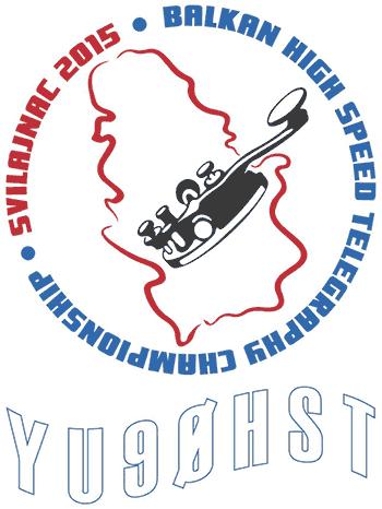 http://hst2015.yu1srs.org.rs/