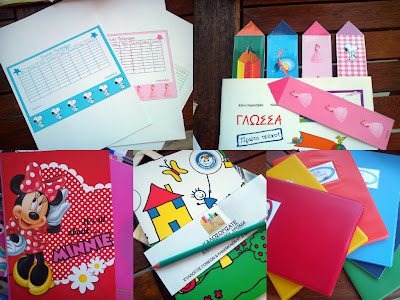 Προετοιμασία και οργάνωση των σχολικών-eimaipaidi.gr