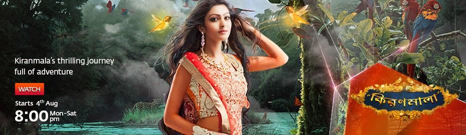 Indian star jalsha mouchak serial