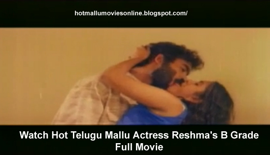 Watch Hot Telugu Mallu Actress Reshma S B Grade Full Movie Mogali