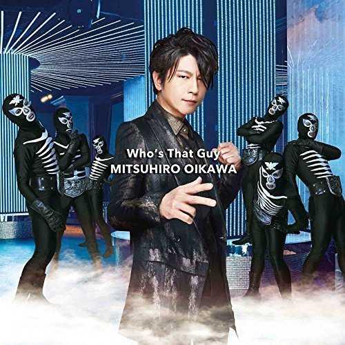 [MUSIC] 及川光博 – Who's That Guy (2015.03.18/MP3/RAR)