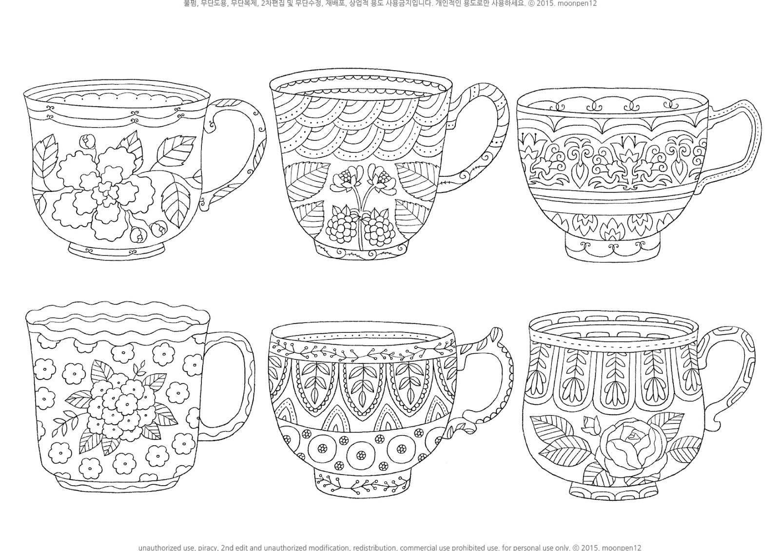 printable tea cup coloring pages - photo#35