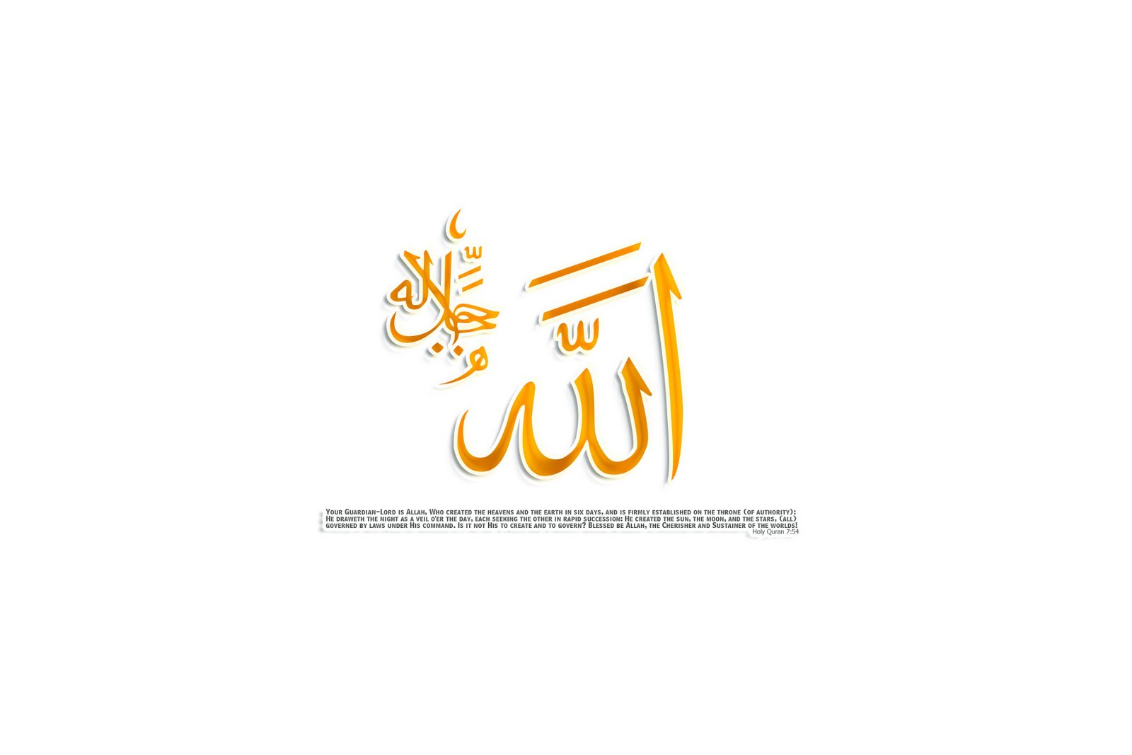 islamic wallpapers  islamic