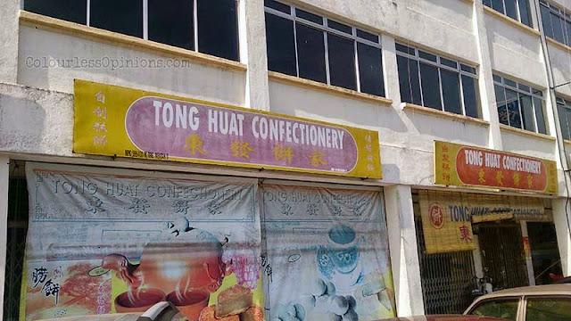 tong huat confectionery kluang