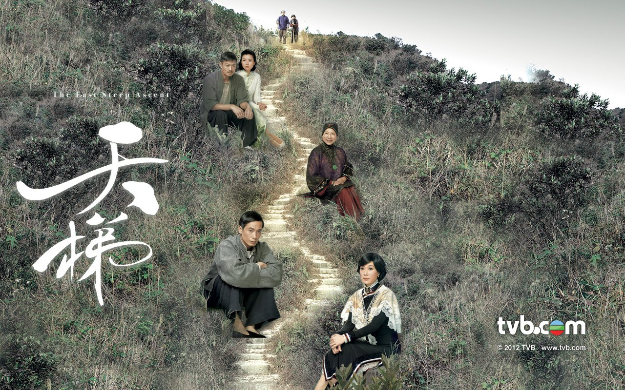 天梯~The Last Steep Ascent [auto-daily updated] Image2