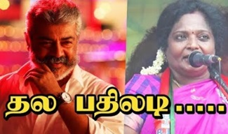 Ajith Strongest Reply To Tamilisai