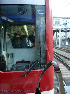 Kintetsu trains in Japan