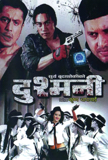 nepali movie dushmani