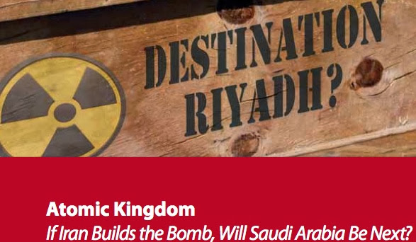 Update: Factors delaying the Settlements and holding back recovery YOU all need.  Saudi+atomic+bomb