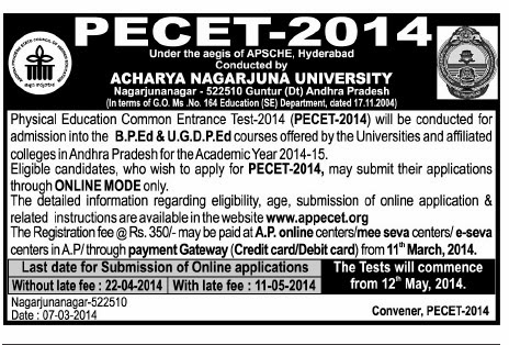 AP PECET-2014 Notification, Application Submission Online