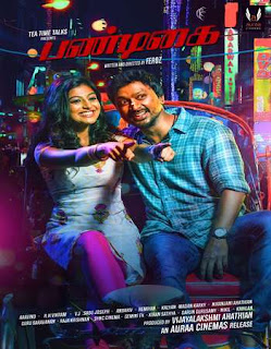 Pandigai (2017) Dual Audio [Hindi – Tamil] UnCut HDRip | 720p | 480p