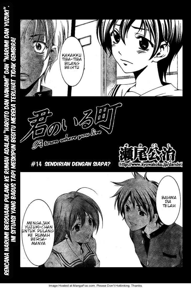 Komik kimi no iru machi page 14 1