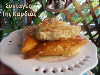 Τυροπιτάκια με cream cheese