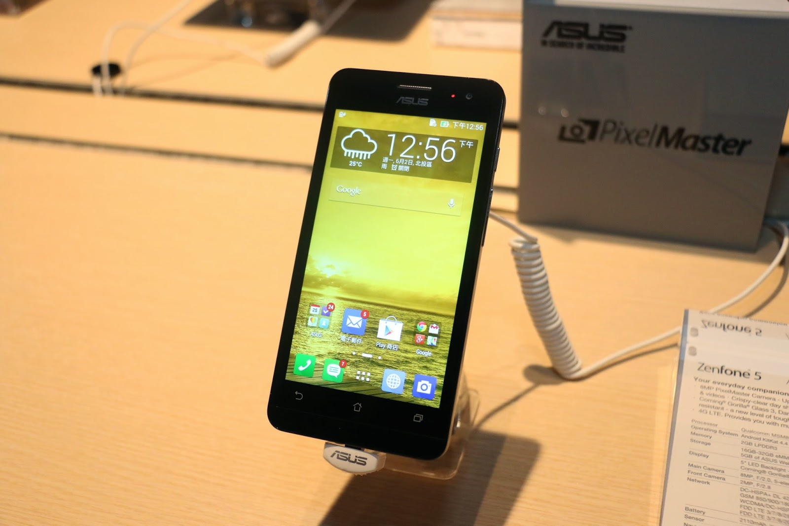 Spesifikasi Asus Zenfone 5 A500KL