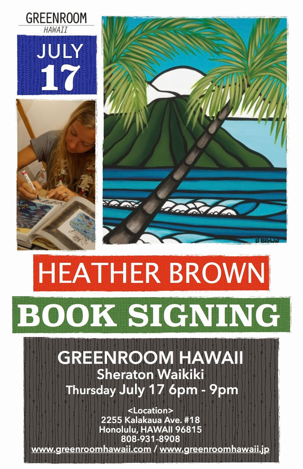the art of heather brown