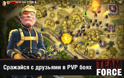 Team Force v0.6.3 MOD APK+DATA