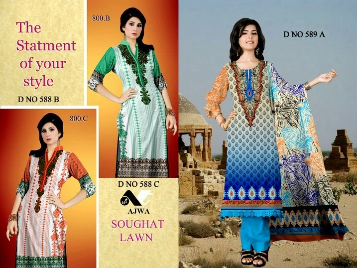 Trendy lawn prints of Soughat