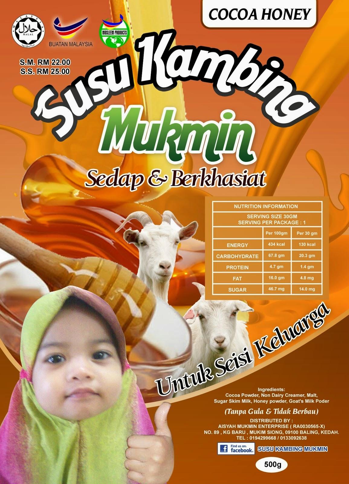 Susu Kambing KOKO MADU