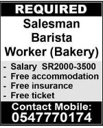 REQUIRED SALEMAN BARISTA WORK VISA NOT THERE JOB IN KSA 16.01.2017