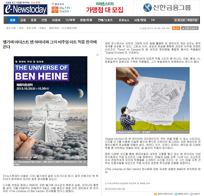 News Article about Ben Heine Solo Exhibition in South Korea