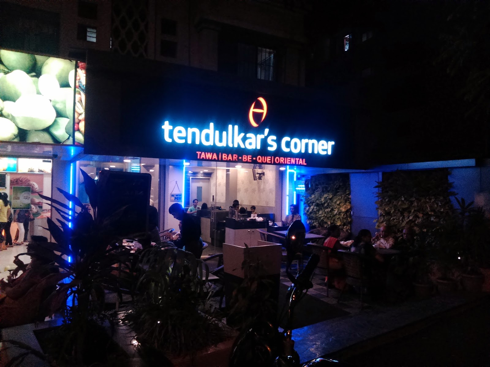 Tendulkar's Corner, Not Out!