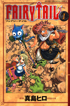 Fairy Tail Manga