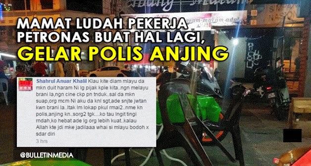 Lelaki Ludah pekerja Petronas Buat Hal Lagi Gelar Polis Anjing