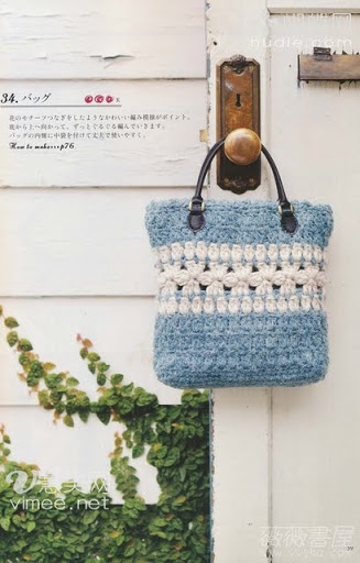 ???? ?????? ?? ???????? - crochet bag with pattern ...