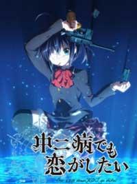 Ver Chuunibyou demo Koi ga Shitai! sub español online descargar