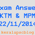 Last Grade Servant Kottayam & Malappuram Answer Keys
